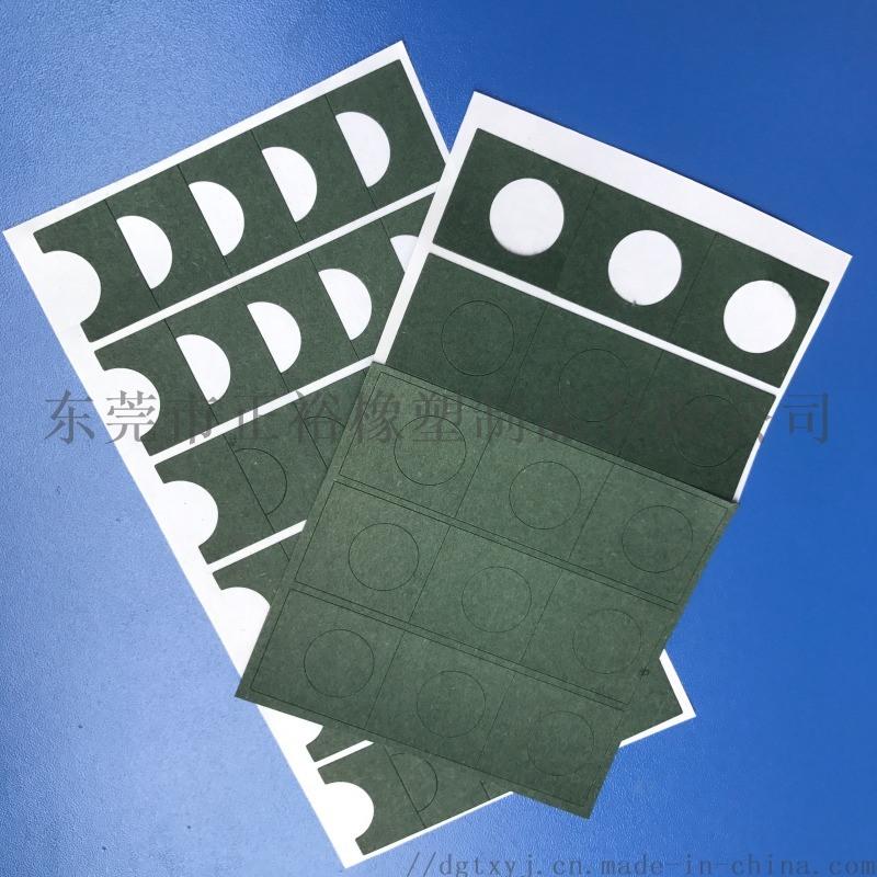 生产直销绝缘青壳纸自粘青稞纸切片冲型背胶厂家