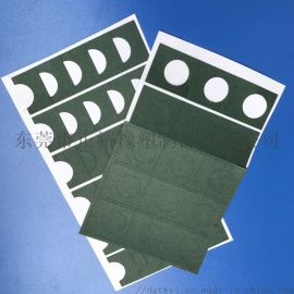 生産直銷絕緣青殼紙自粘青稞紙切片沖型背膠廠家