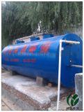 小型淀组合式粉加工污水处理一体化地埋装置