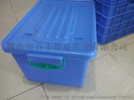 石家庄塑料食品箱/唐山塑料食品冷冻盘供应