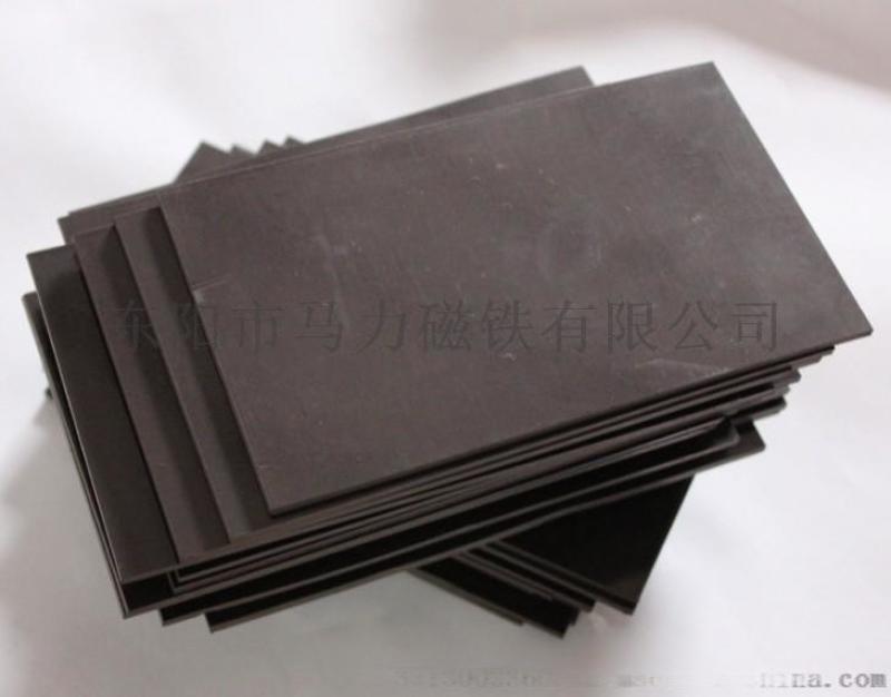 软磁铁厂家直销  橡胶磁条 可以定制 定做 加工