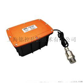 上海铭控:MD-S271无线智能压力终端