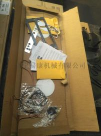 康明斯QSX15-C525排气管垫4907448
