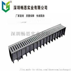 綠地景觀HDPE排水溝 不鏽鋼蓋板 環保型材料