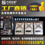 上海600公斤以太网工控电子台秤,500kg非标定做自动控制电子秤,分布式以太网称重电子天平