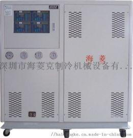 海菱克10HP多精度恒温冷水机