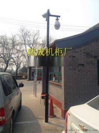 太阳能路灯监控立杆支架电池板框子光伏支架监控立杆