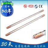 廣西南寧銅包鋼接地棒熱門推薦鑄造精品