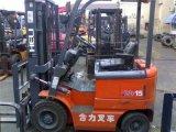 上海搬運設備調劑中心供應二手合力1.5噸電動叉車