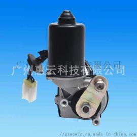 广州电机厂低价直销汽车雨刮器专用低转速直流电机