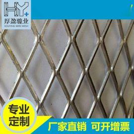 菱形网钢板网片拉伸网板金属扩张网钢板网