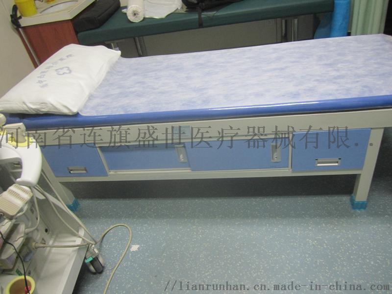 **声床 诊疗床 电动换床单床 检查床