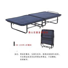 办公室午睡单人午休床 海绵床垫铁架厂家折叠床