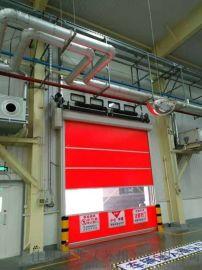 工業提升門 快速卷簾門 自動堆積門