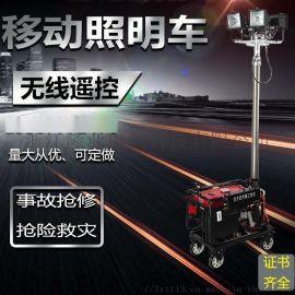 移动照明车全方位自动泛光工作灯4*500W金卤灯