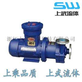 CQ型磁力驱动泵 CQ型不锈钢磁力泵
