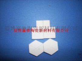 耐腐蚀陶瓷衬片厂家供应