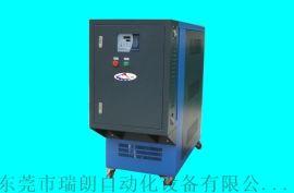 反应釜控温机,油温控温机