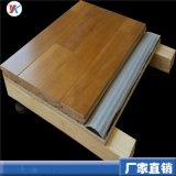 运动木地板厂家 篮球馆木地板包工包料