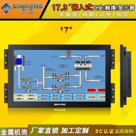 松佐17.3寸工业显示器工控触摸显示屏嵌入式安装