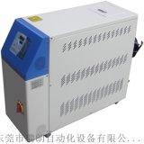 瑞朗RLO-9 油式模溫機