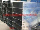 上海振大铝合金电缆桥架生产厂家
