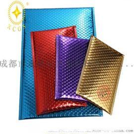 昆明专业定做气泡信封袋 镀铝膜复合气泡袋 服装图书包装袋