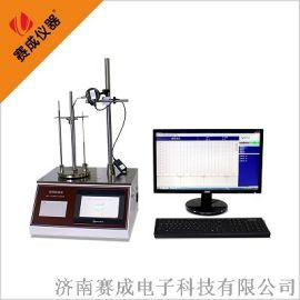 赛成安瓿瓶电子底壁厚测量仪 玻璃瓶底厚和壁厚测量仪