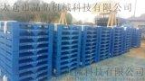 太倉廠家定制不鏽鋼託盤鋼制棧板金屬物架料擺放叉車承重板