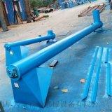 石膏粉管式提升机定制,带球阀管式上料机