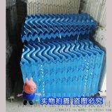 S波PVC冷却塔填料怎么卖的