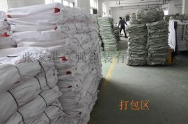 冠福覆膜防水编织袋,厂家直销,量大价优