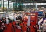 2019中国(上海)国际瓦楞技术设备展览会