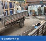 桂林泉州電加熱橋樑養護器圖片燃油養護器圖片