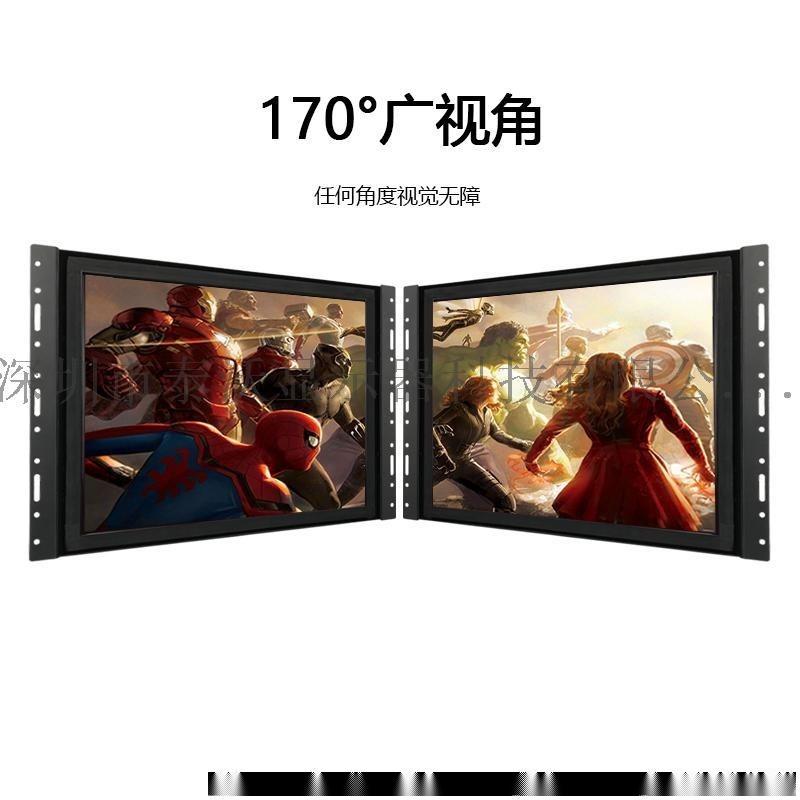 19寸红外触摸显示器 3M游戏机 串口 HDMI