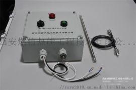 RXFD-20 型防爆高能点火器瞬时耐温1300℃