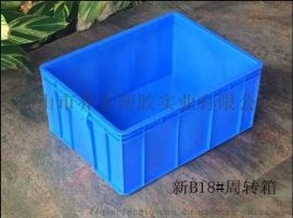 重庆塑料箱,重庆周转箱,重庆全新料塑胶箱