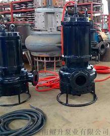 搅拌站污水泵、混凝土泥砂泵、潜水抽沙泵