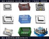 加工設計儲物盒模具供應商