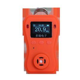 便携式氧气检测仪/DR-650-O2