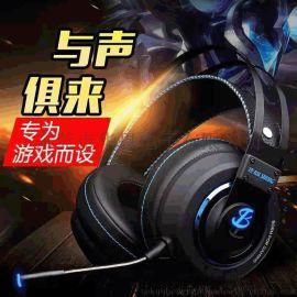 头戴式游戏耳机 电脑耳机