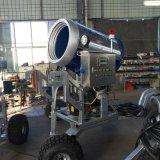 炮式造雪机厂家价格滑雪场人工造雪机怎么造雪