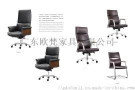 品牌办公转椅、真皮办公椅