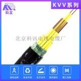 北京科訊線纜KVV2X0.75聚氯乙烯絕緣信號線