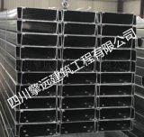 攀枝花 鍍鋅C/Z型鋼檁條專業生產廠家