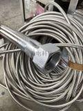 长期供应金属波纹软管