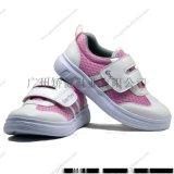 廣州工廠直供現貨兒童矯健鞋,塑造優美腿型