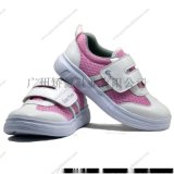廣州現貨力學功能童鞋,外貿鞋,穿出健康腳+美腿