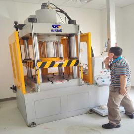 苏州四柱液压机的用途 10T-50T型号供应