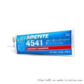 医疗级乐泰胶水 loctite4541乐泰胶水